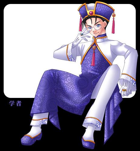gakusya_m.jpg